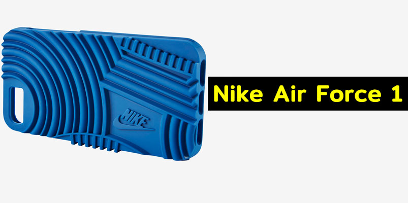 Protectores de iPhone 7 hechos con suela de un Nike Air Force 1