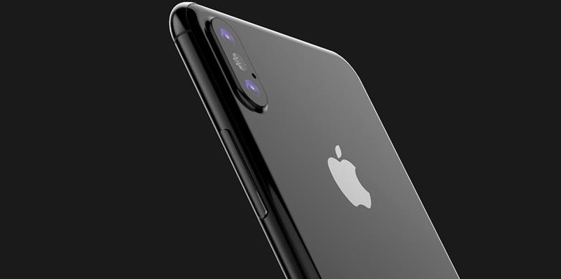 Así luce el diseño del nuevo iPhone 8 que llega este año