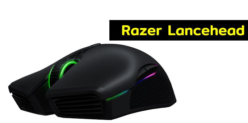Razer Lancehead el ratón para juegos más avanzado del mundo