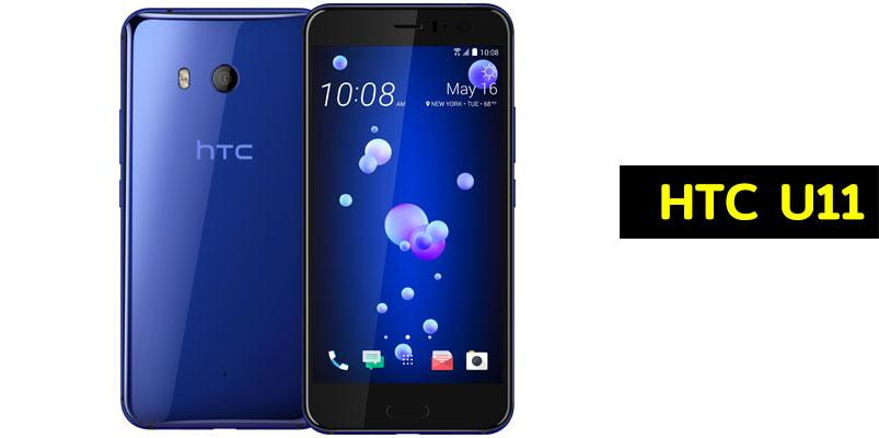 Precio y especificaciones del nuevo HTC U11 en Telcel