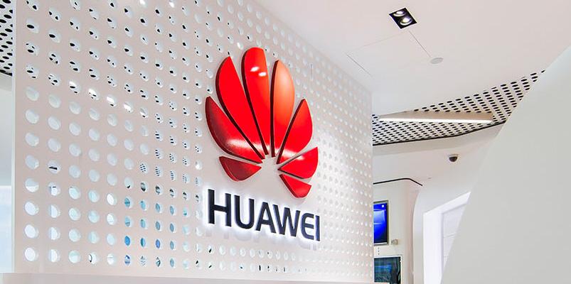 BrandZ: Huawei entre las 50 marcas más importantes del mundo