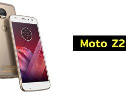 Moto Z2 Play lanzamiento