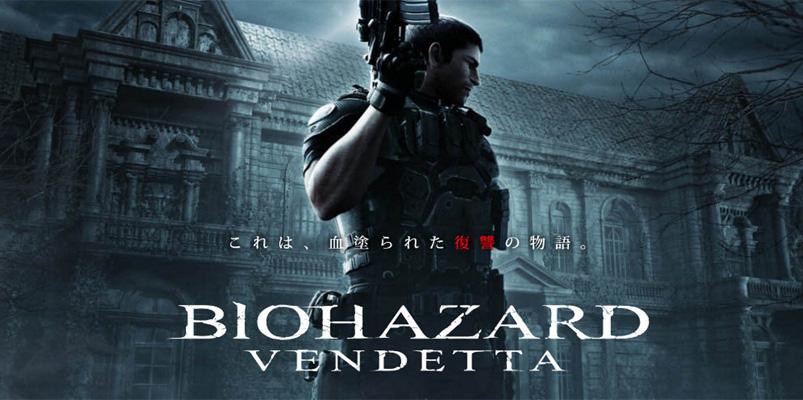 Resident Evil: Vendetta llegará a 50 salas Cinépolis de México