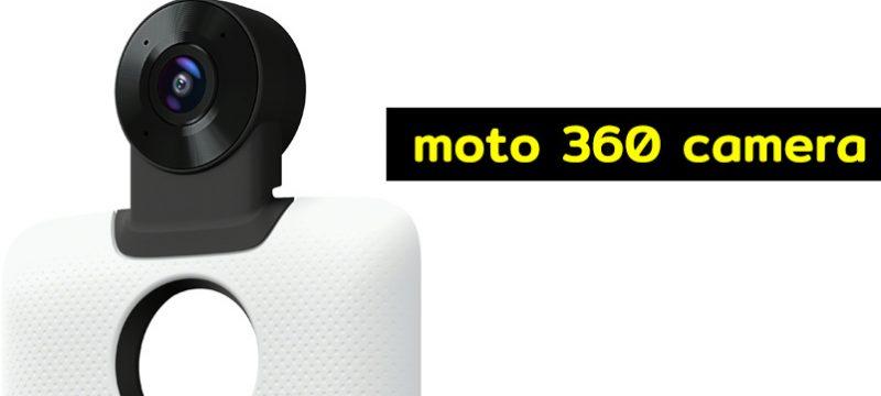 360-Camara-Moto-Mod