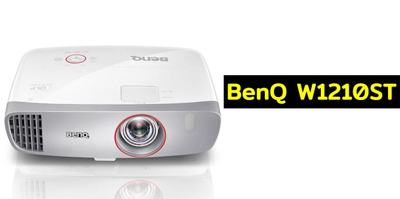BenQ W1210ST el proyector Full HD para tus videojuegos favoritos
