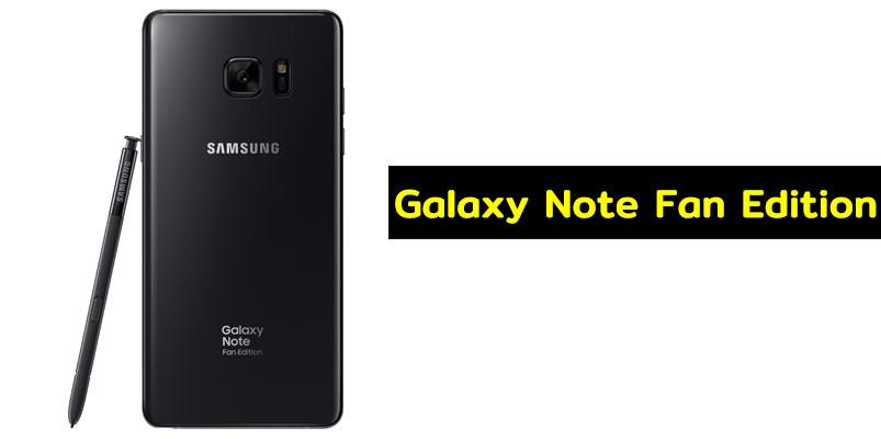 Galaxy Note 7 en forma de Fan Edition, ahora sin explotar