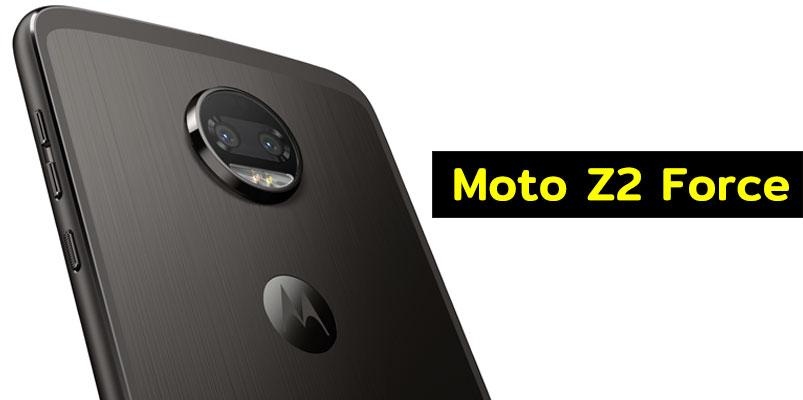 Características de Moto Z2 Force con Moto ShatterShield