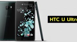 Precio de HTC U Ultra que está disponible con Telcel