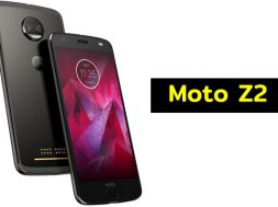 Moto Z2 Force Mexico