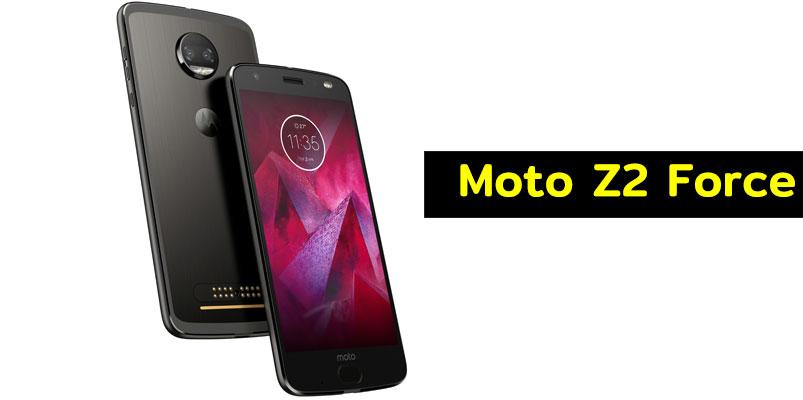 Moto Z2 Force llegará en el Plan Telcel Max Sin Limites 7000