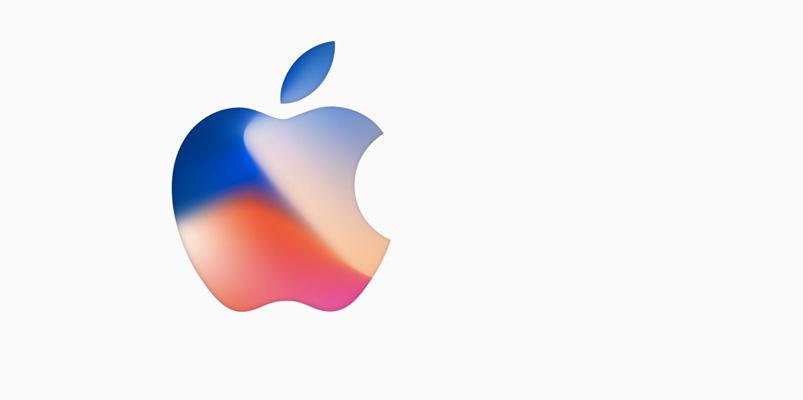Los nuevos iPhone ya tienen fecha de estreno y será muy pronto