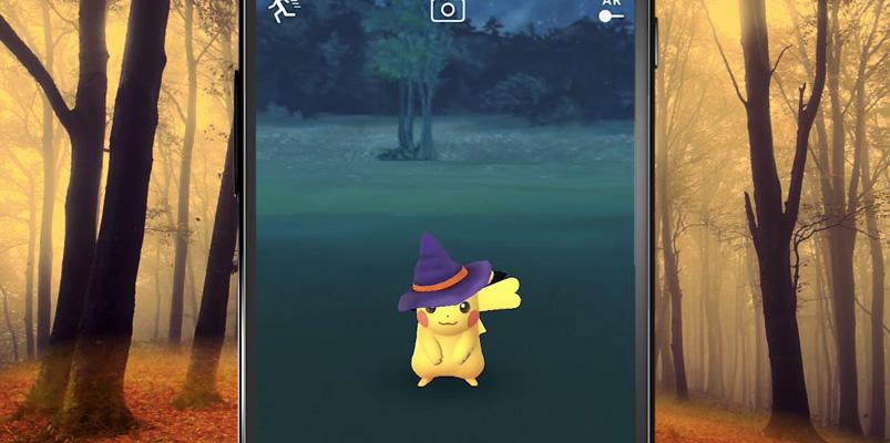 Pokémon GO con 13 días de evento de Halloween