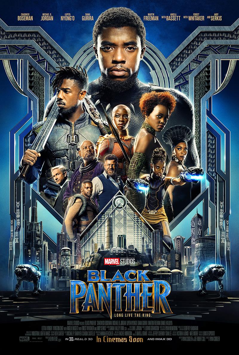 Black Panther tráiler y póster 2017