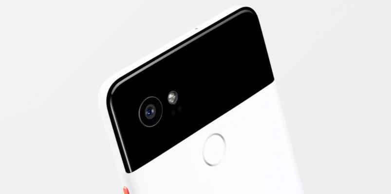 Google Pixel 2 XL con la mejor cámara para un smartphone