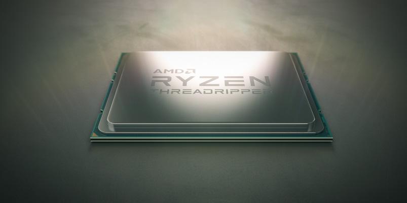 AMD Ryzen Threadripper 1950X logra un premio a la mejor innovación