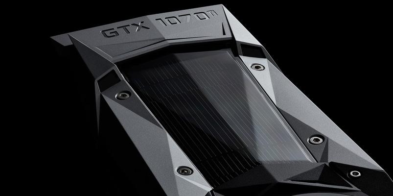 NVIDIA GeForce GTX1070 Ti pensada para DirectX 12 y HDR