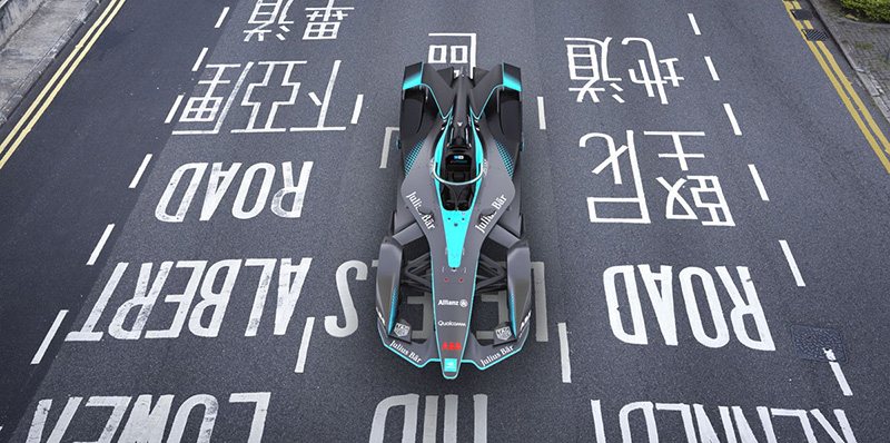 Formula E Gen2 diseño