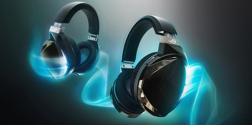 Los ROG Strix Fusion 500 para gamers que quieren escuchar todo