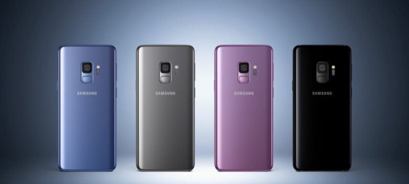 Galaxy S9 MWC2018