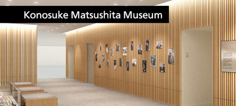 Museo Panasonic Konosuke Matsushita