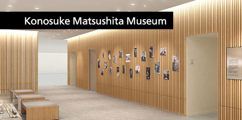 Panasonic abre museo en honor a Konosuke Matsushita