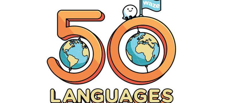 Waze en 50 idiomas