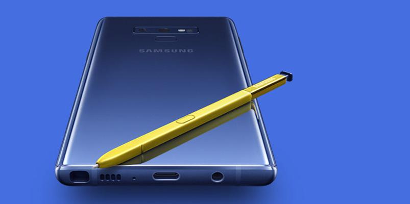 Galaxy Note9 Mexico