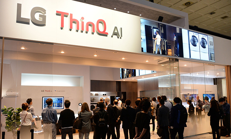 IFA 2018 LG Inteligencia Artificial ThinQ AI