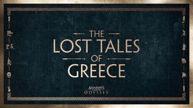 ACO Grecia