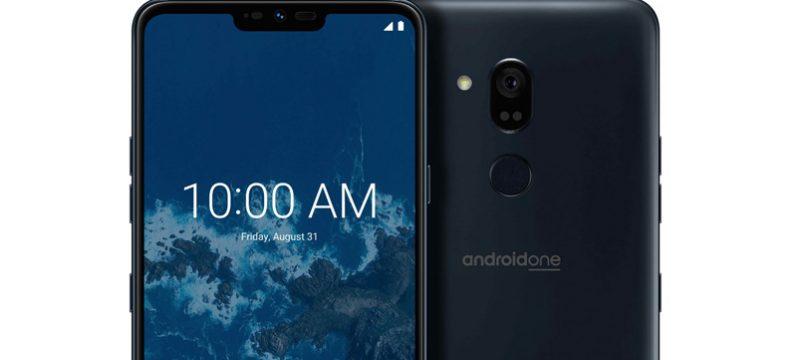 LG G7 One IFA 2018