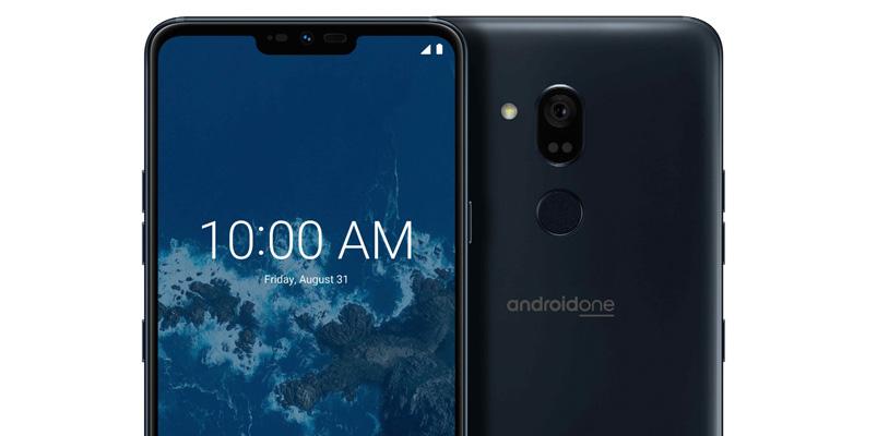 LG presenta el poderoso LG G7 One con Android One