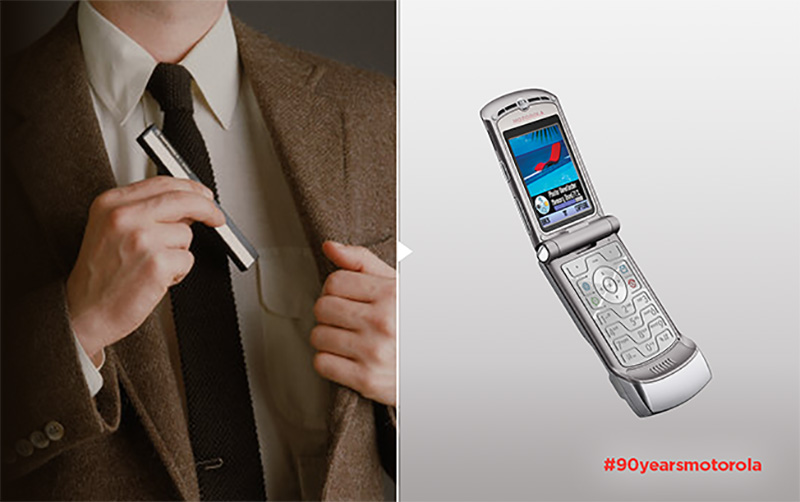Motorola Sensar