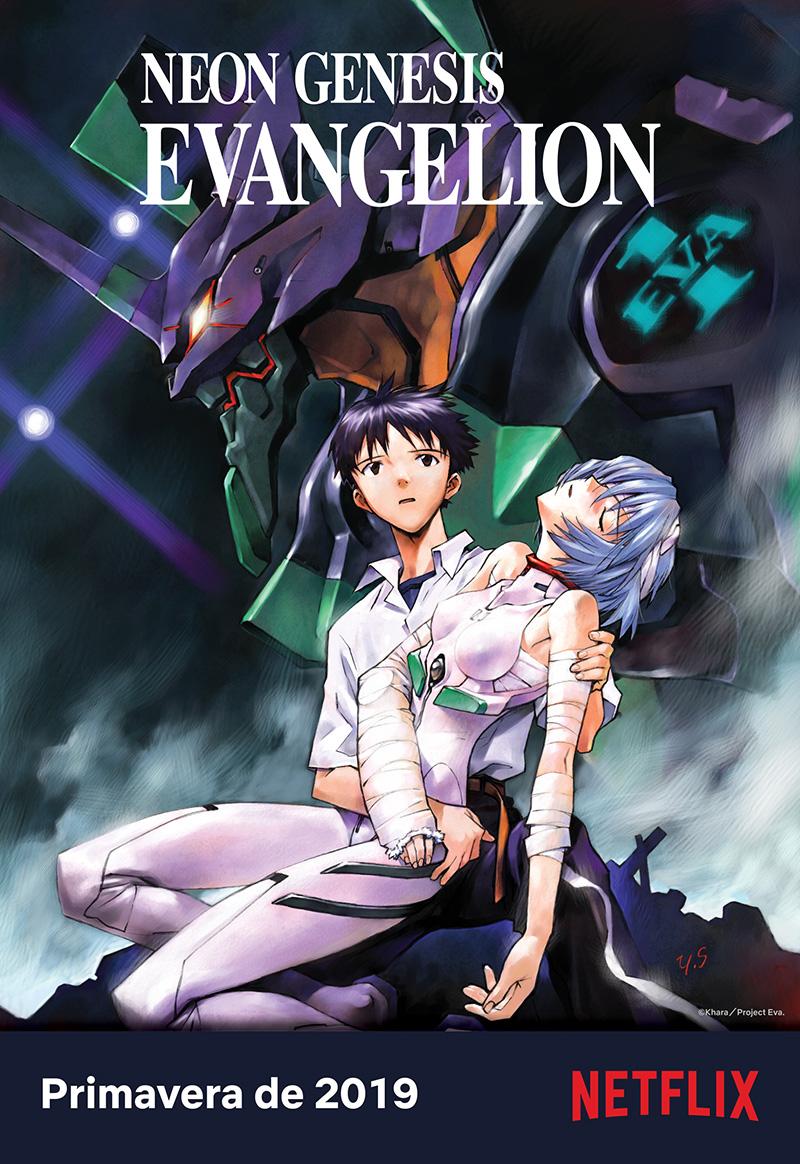 EVANGELION Netflix anime 2019