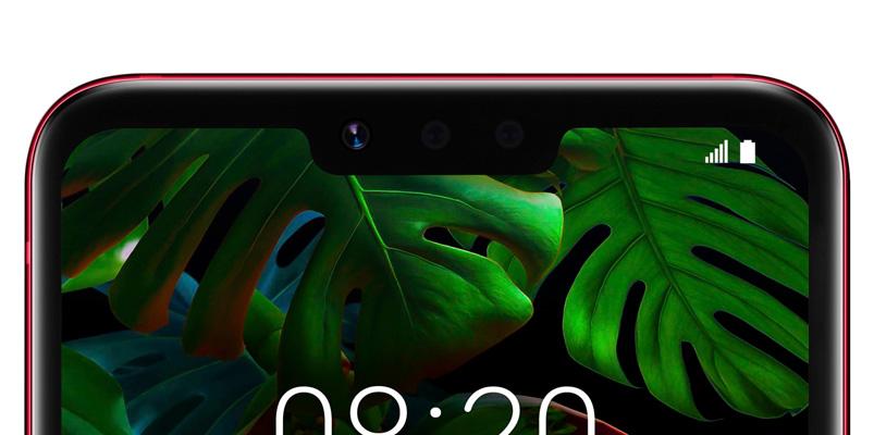 LG G8 ThinQ Z Camera rojo