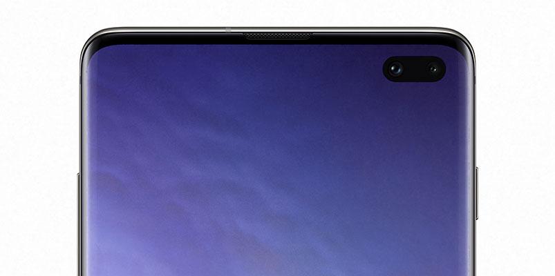 Fotos 3D Facebook Galaxy S10