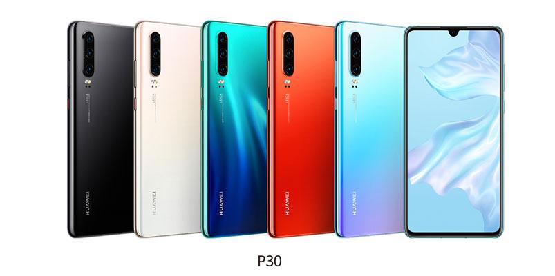 Precio en México de Huawei P30, conoce sus especificaciones