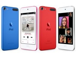 Nuevo iPod touch