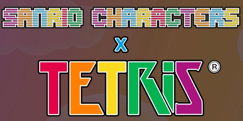 Juega a Tetris con los personajes de Hello Kitty