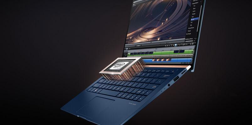 ASUS Zenbook 13 UX333 Azul Real