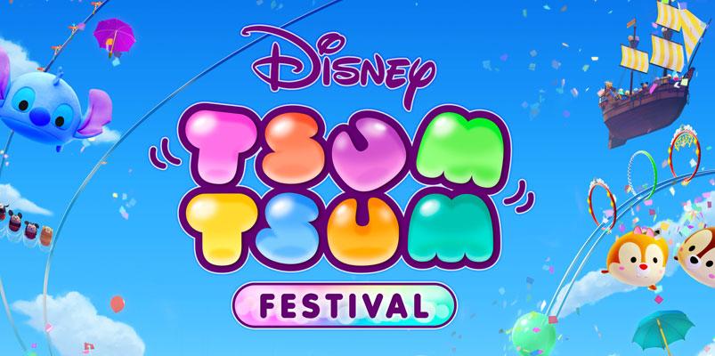 Disney TSUM TSUM Festival llega a Nintendo Switch en noviembre