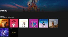 Spotify presenta un nuevo hub dedicado a la música de Disney