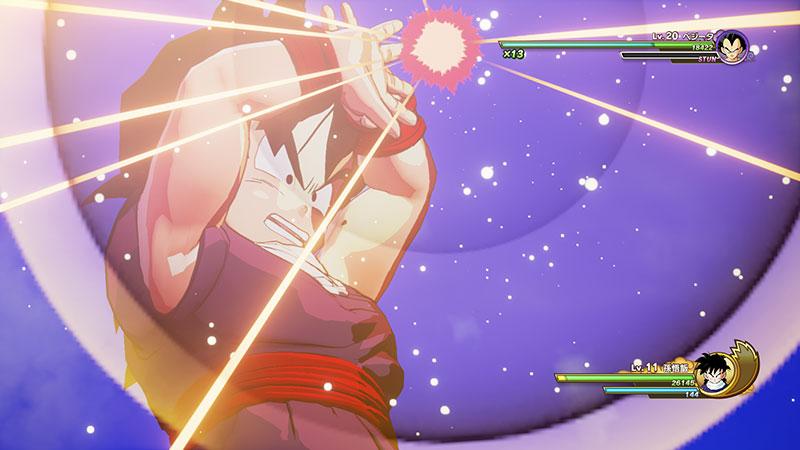 Dragon Ball Z KAKAROT Gohan Masenko