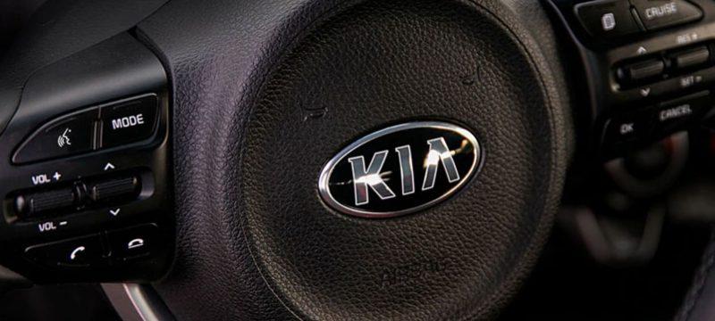 KIA Motors Mexico logo volante