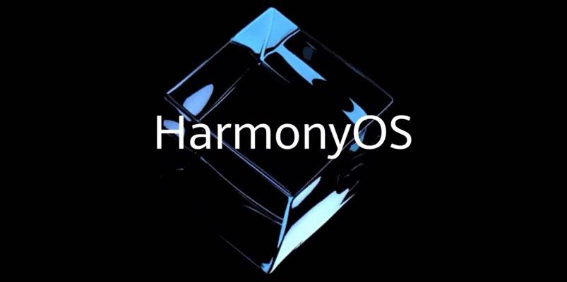 Huawei HarmonyOS: un sistema operativo para varios dispositivos