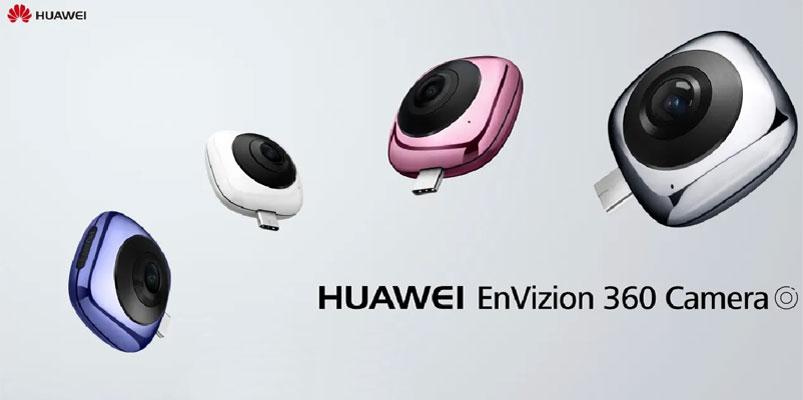 Huawei: Son falsas la acusaciones sobre robo de patentes de cámaras