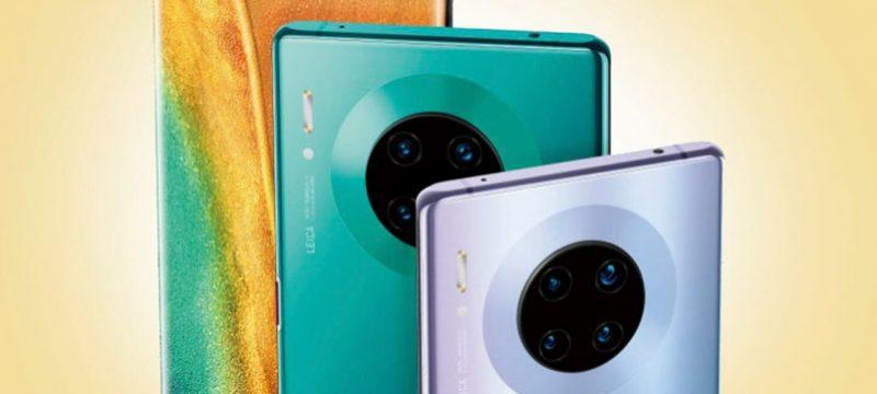 Huawei-Mate-30-lanzamiento