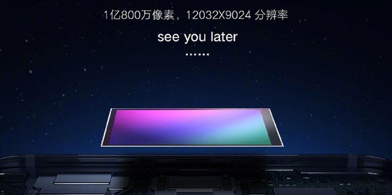 Xiaomi tendrá cuatro smartphones con cámara de 108 Mpixeles