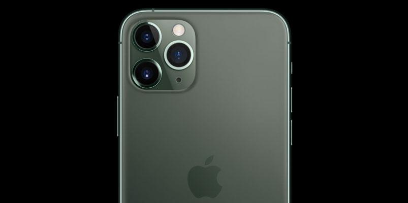 Carga reversible en los nuevos iPhone 11; pero Apple no la habilita