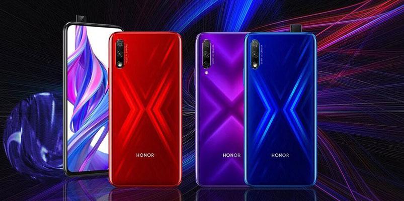 Te decimos cómo probar un Honor 9X antes de su lanzamiento