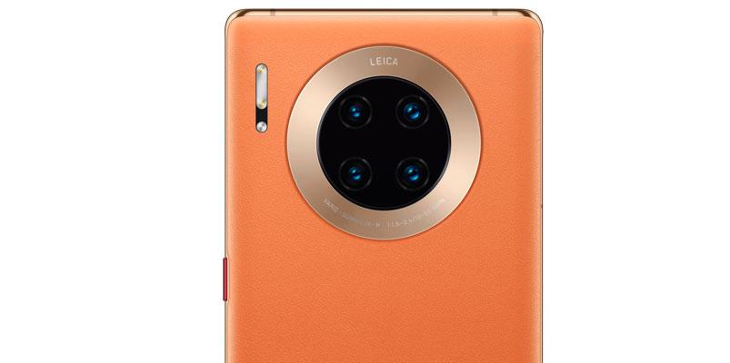 Huawei Mate 30 Pro 5G Edicion Especial naranja